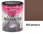 Vitex Metallico 582 Perseus 0,7 L